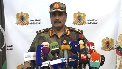 Photo of القيادة العامة ترحب بالاجتماع الوزاري حول ليبيا
