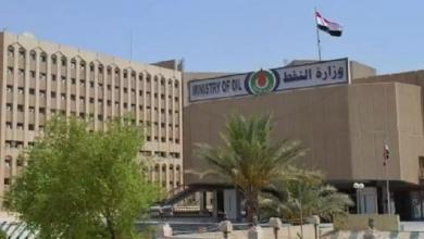 صورة العراق يعلن ارتفاع صادراته النفطية