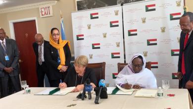 Photo of خطوات سودانية لتعزيز حقوق الإنسان وتحقيق إعلام حر