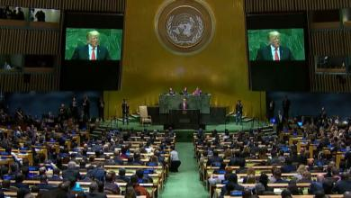 Photo of تعرّف على جدول أعمال الدورة الـ74 للجمعية العامة الأمم المتحدة