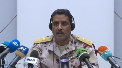 Photo of المسماري: كبدنا قوات الوفاق خسائر فادحة