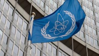 Photo of آثار يورانيوم تورط إيران أمام الوكالة الدولية