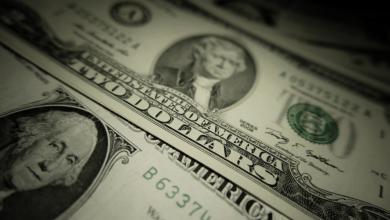 Photo of الدولار يستقر أمام الدينار بخلاف باقي العملات