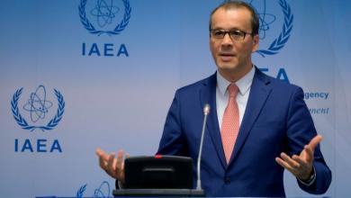 Photo of الوكالة الدولية للطاقة الذرية تطالب إيران بالردّ الفوري على أسئلتها