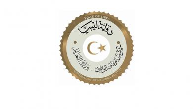 "Photo of ""تعليم الوفاق"" تعلن نتائج الشهادة الإعدادية"