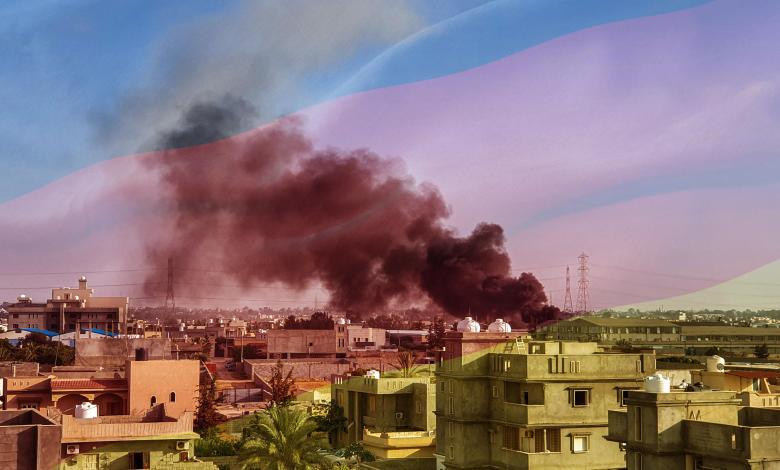 ألمانيا - اشتباكات طرابلس