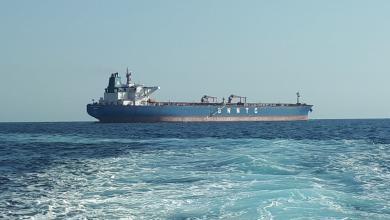 أول ناقلة نفط ليبية منذ 3 سنوات اسمها ليبيا قادمة من ميناء السدرة