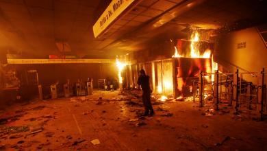 Photo of إعلان حالة الطوارئ في تشيلي إثر الاحتجاجات العنيفة