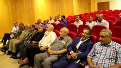 صورة اتحاد الرياضات الجوية ينظم ندوة تعريفية في بنغازي