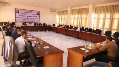 Photo of هيئة صندوق التضامن تبحث تفعيل دور الإيرادات