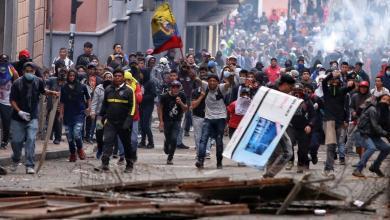 Photo of تفاقم احتجاجات الإكوادور والرئيس يعلن حالة الطوارئ