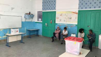 الانتخابات التشريعية - تونس