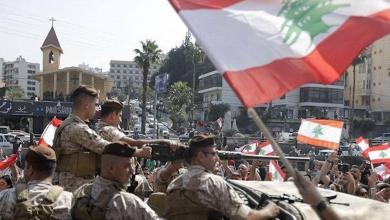 "Photo of الجيش اللبناني يفتح ""الطرق المغلقة"".. ويُسانِد المحتجين"