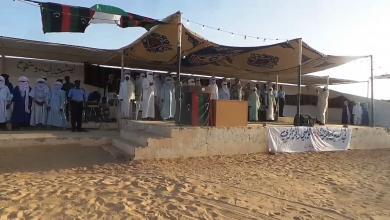 "Photo of ""إيسين"" ذكرى تمازُج الدماء الليبية والجزائرية"