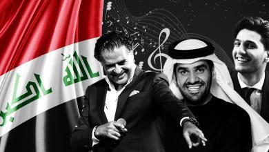 Photo of اللحن العراقي يخطف قلوب الفنانين العرب