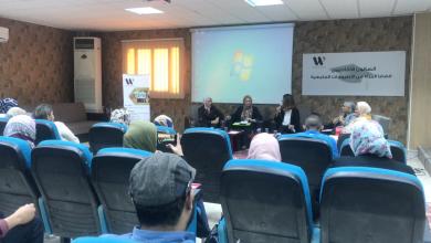 صورة بنغازي.. صالون أكاديمي يناقش المشاركة السياسية للمرأة