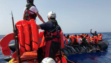 Photo of إنقاذ أكثر من 100 مهاجر قبالة طرابلس