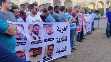 صورة وقفة احتجاجية في طرابلس تطالب بإطلاق سراح القافلة الطبية المختطفة