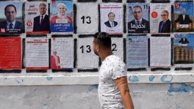 "Photo of انتخابات تونس البرلمانية.. هل يستمر ""تصويت العقاب""؟"