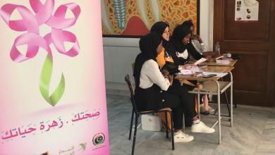 "Photo of انطلاق حملة ""أكتوبر الوردي"" في الجميل"