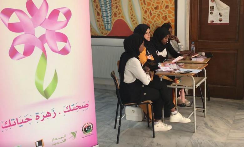 انطلاق حملة أكتوبر الوردي في الجميل