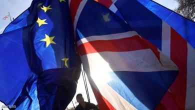 "Photo of ""المفوضية الأوروبية"" ترحب بمقترح بريطانيا بشأن بريكست"