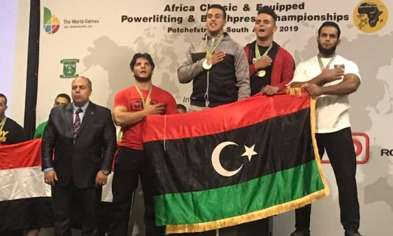بطولة أفريقيا للقوة البدنية