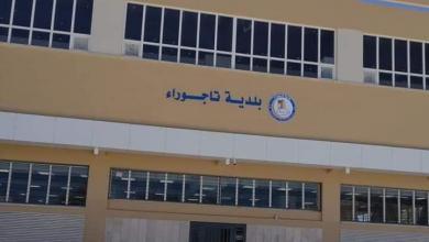 Photo of بلدية تاجوراء تُخصص أراضٍ للاستثمارات السياحية والترفيهية