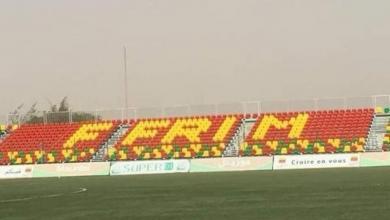 Photo of تحديد الملعب الذي سيستضيف مواجهة الفرسان وموريتانيا