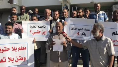 Photo of رئيس تنسيقية صرمان: عبدالجليل أفشل التعليم