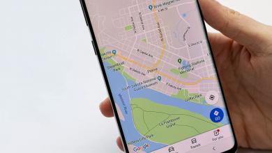 Photo of غوغل تضيف ميزات جديدة لتطبيق الخرائط