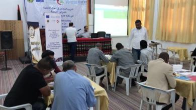 Photo of برنامج تدريبي لتطوير نظام المعلومات الصحية بغدامس