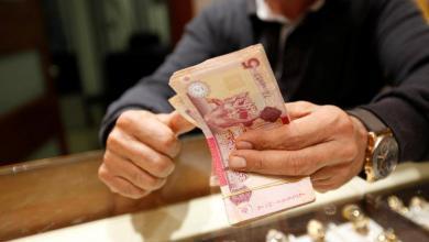 Photo of مالية الوفاق تحيل المرتبات للمصرف المركزي