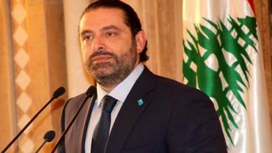 Photo of الحريري يوافق على حزمة إصلاحات لحل الأزمة