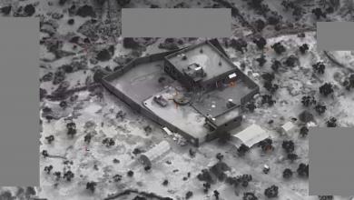 "Photo of ""البنتاغون"" تنشر صورا وفيديو من عملية قتل البغدادي"