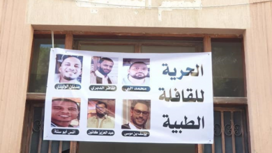 مطالبات حقوقية وإنسانية متواصلة لإنقاذ القافلة الطبية المختطفة-الصورة: فيسبوك نقلا عن صفحة الحرية لأطباء القافلة الطبية غدامس