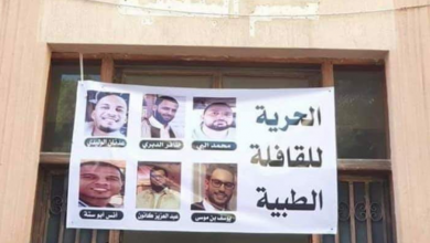 "Photo of دعوة لوقفة احتجاجية تنديداً بـ""اختطاف قافلة غدامس"""