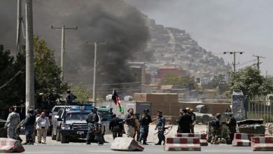 Photo of الإرهاب يخطف حياة 10 أشخاص في أفغانستان
