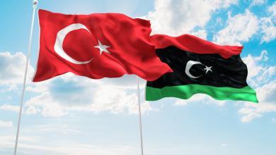 Photo of مذكرة قانونية لإلغاء اتفاقية الوفاق وتركيا