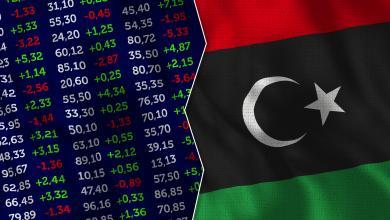 Photo of هل البدء بعمل تجاري في ليبيا أمر سهل؟.. دراسة عالمية تُجيب