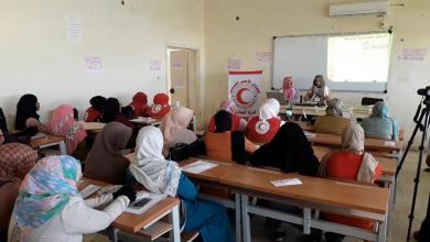 Photo of الغريفة تقيم برنامجا للتوعية حول سرطان الثدي