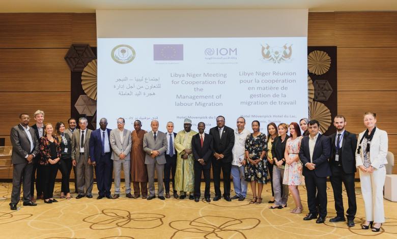 مذكرة تفاهم لتسهيل إدارة الهجرة بين ليبيا والنيجر
