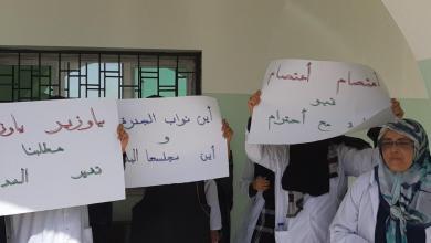 "Photo of ممرضات ""سوكنة القروي"" يطالبن بحق العمل"
