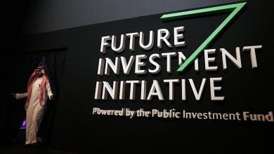 Photo of انطلاق منتدى مبادرة مستقبل الاستثمار في السعودية
