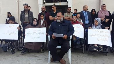 "Photo of محتجون في البيضاء: ""وزارة الشؤون الاجتماعية تهمشنا"""