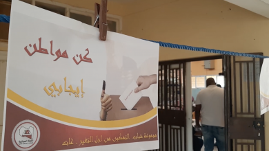 Photo of غات تسعى لزيادة المشاركة في انتخاباتها البلدية