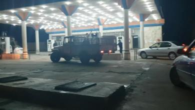 """Photo of """"انفراجة مؤقتة"""" لأزمة الوقود في ترهونة"""