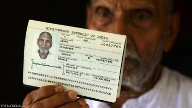 Photo of مسافر يبلغ من العمر 124 عاما يفاجئ أبو ظبي