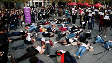 Photo of احتجاجات نسائية في باريس ضد العنف المنزلي المميت