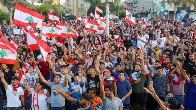 "Photo of الشارع اللبناني يرد على الإصلاحات.. ""وعود فارغة"""